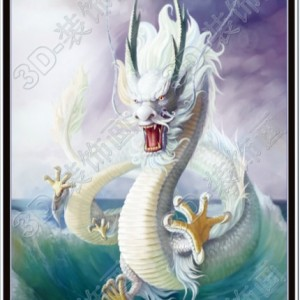 Dragon Snake Image 1