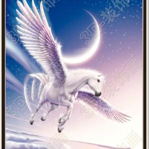 Unicorn Image 1
