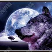 Wolf Moon Image 1